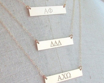 Sorority Necklace | Greek Jewelry | Engraved Gold Bar Necklace | 14K Gold Filled |  Reversible Text on Back | E. Ria Designs