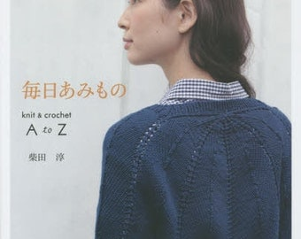 Knit and Crochet Everyday Clothes - Japanese Craft Book MM