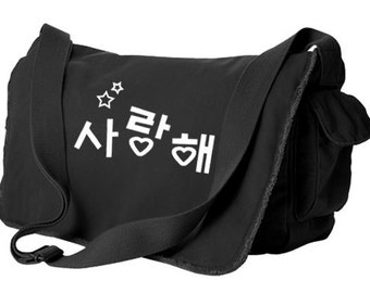 Korean Messenger Bag Saranghae love korea KPOP school bag cute hangul bag kawaii laptop bag cute k-pop messenger bag