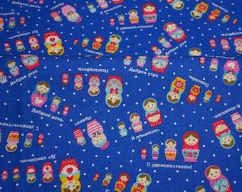 Japanese Fabric cotton linen blend Matryoshka Russian Dolls Print Half meter nc33