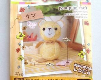 Doll Kit, craft kit, crafting kit, doll, yarn, DIY, bear, doll, wool, brown, animal, ball, toy, kid, craft, soft, cute, mascot, pom pom