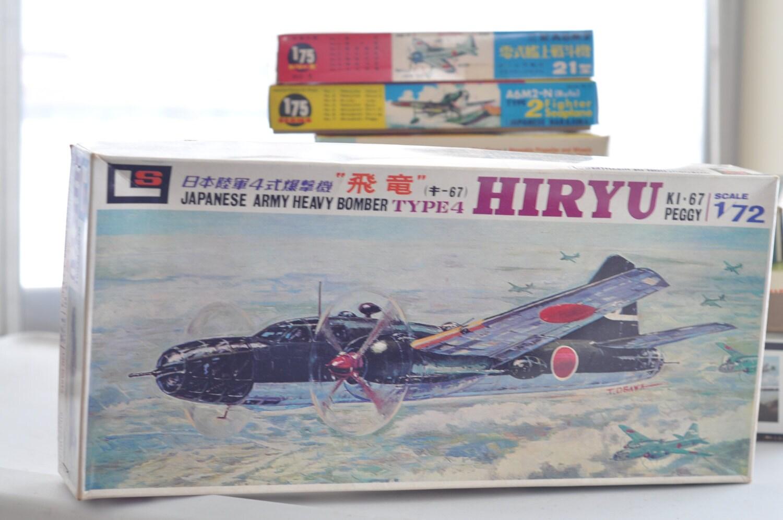 Vintage Plastic Airplane 89