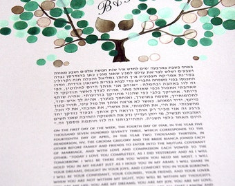 Personalized Modern Ketubah Giclée art print - Center monogram Bilingual painted ketubah tree- GREEN PLUM CROWN watercolor painting by Genu