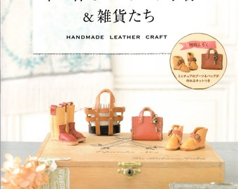 Out-of-print Handmade Leather Craft - Japanese craft book
