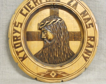Portrait of Jesus, Plate, Decorative Plate, Wall Decor, Religious, Portrait, Jesus, Carved Wood Plate, Wood Carving , Religious Icon