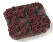 Vintage Hand Carved Paisley Textile Stamp