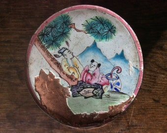 Antique Chinese Glazed Squashed Pink Copper Storage Pot Box Decorative circa 1910-20's / English Shop