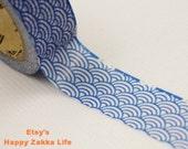 Blue Wave - Japanese Washi Masking Tape - 11 Yards