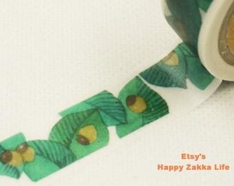 Boardleaf and Hazelnut - Japanese Washi Masking Tape - 7.6 Yards