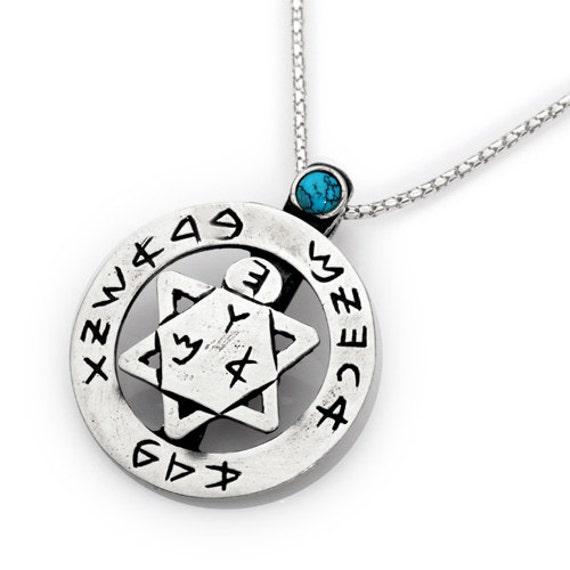 DAVID STAR AMULET spiritual pendant