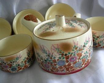 Japanese Kutani Tea Set Tea Service   Boxed   6 Pieces   SIGNED   Vintage 1950-1970