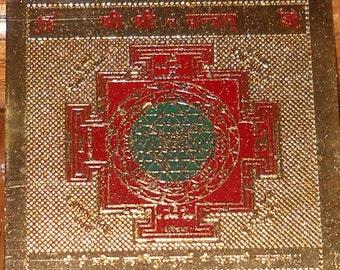 Sri Yantra - Good luck , success , money , power - Blessings of Divine Mother