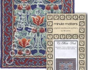 Dollhouse Carpet Pattern - Te Mata Peak