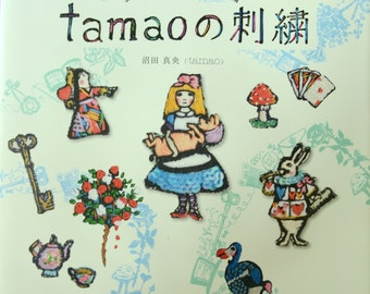 Tamao's Fairy Tale Embroidery - Japanese Craft Book