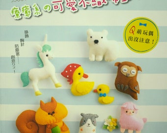 Easy Cute Felt Handmade Mascots - Japanese Craft Book (In Chinese)