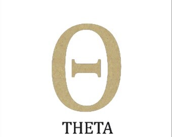 "Unfinished Wooden Greek Letter ""THETA"" For Sororities or Fraternities"