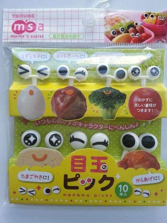 kawaii picks cupcake topper bento lunch box by artstudio926. Black Bedroom Furniture Sets. Home Design Ideas