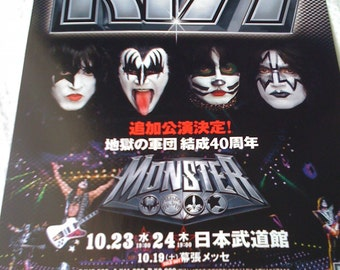 11x16 KISS 2013 japanese tour poster