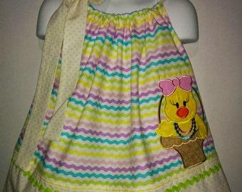 Girls Toddler Easter Egg Chick Basket Pillowcase Dress Boutique Outfit! Church Easter Egg Hunt Basket Chick Dress Baby