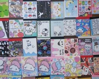 100 Piece KAWAII GRAB BAG!! Brand name Mini Memo Sheets- Random Selection - Free Shipping!