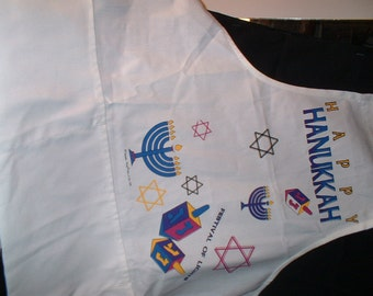 hanukkah heavy cotton apron