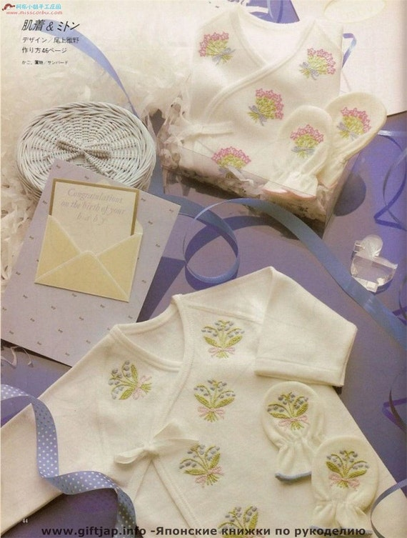 Baby Gifts For Japanese : Baby gift embroidery design patterns