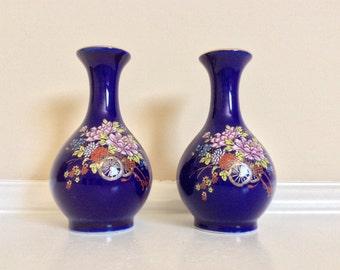 Elegant Matching Pair Cobalt Blue Bud Vases, KUTANI.