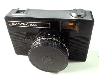 Vintage film camera Vilia, Russian camera