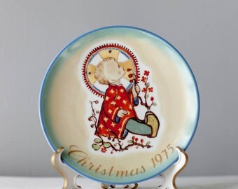 """Hummel Christmas Plate 1975 West Germany by Sister Berta Hummel Christmas Child 8"""" plate, Vintage Christmas Plate,Christmas Decorative Plate"""