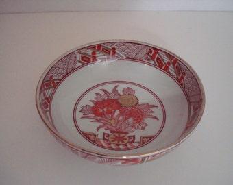 Vintage Red Kasuga Ware Bowl
