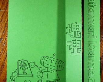 Katamari Damacy Prince - Mini Motif Notebook