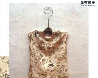 Kimono Remake, Upcycled Dress - Hisako Konbu - Japanese Sewing Pattern Book for KImono Fabric Dress, Blouse, Skirt, Pants, Bag, Jacket - B58