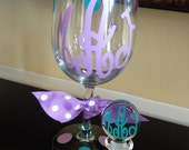 Monogram Wine Glass | Personalized Wine Glass | Gift Set with Wine Bottle Stopper | Wine Bottle Koozie