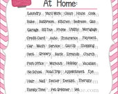 At Home Planner Stamp Set by Annie's Paper Boutique - for Your Planner, Calendars, Filofax, Journal, Erin Condren - Clear Stamps