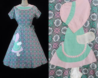 Items Similar To Reserved For Kinora 1950 S Vintage