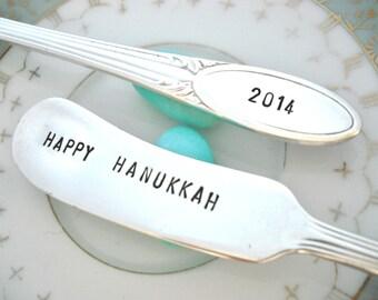 Stamped Spreader - HANUKKAH Decor - HAPPY HANUKKAH 2015 -  National Three 1936