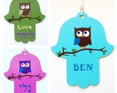 Personalized Owl Hamsa Wall Decor with Childs Name or Initial, Kid's Wall Hanging - Your Choice of Colors