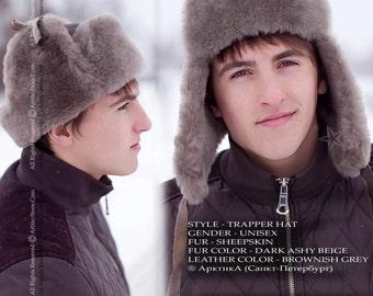 Sheepskin Trapper Ushanka Russian Style Bomber Hat Unisex MEDIUM GREY Arctic Store® Arktika