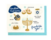 Hanukkah Must-Haves Card - Singles & Box Set