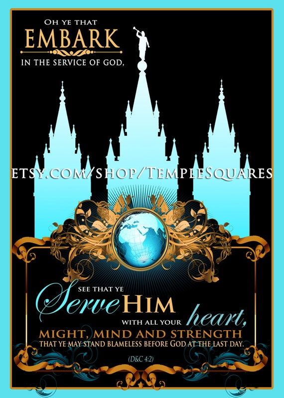 YW Printable LDS Temple Art in 4 sizes. Young Women 2015 Theme Embark Series Instant Download Digital Collage Files