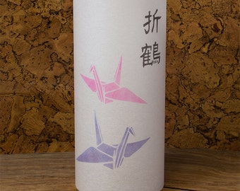 Origami paper - Origami crane - Origami lamp - Japanese Origami from Japan