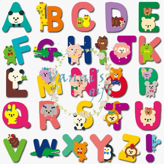 free animated clip art letters - photo #32