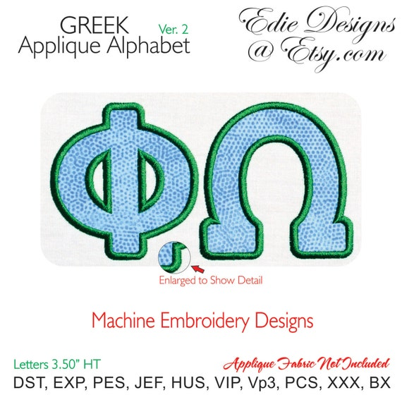 Greek applique alphabet machine embroidery bx format