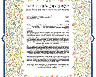 Ketubah Unique Personalized Jewish Marriage Certificate Modern Watercolor Custom Wedding Vows