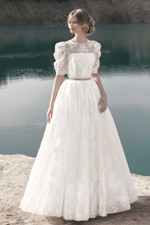 Designer wedding dress in vintage style romantic gown from for Romantic wedding dress designers