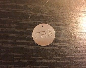 Handstamped metal Single circle pendent Greek letter necklace