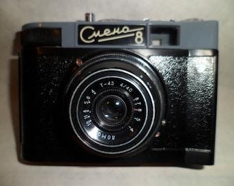 Vintage Soviet LOMO film camera SMENA 8, 35 mm