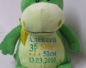 Personalised Soft Toy Teddy Bear Gift Newborns Christmas Christening Keepsake Dragon