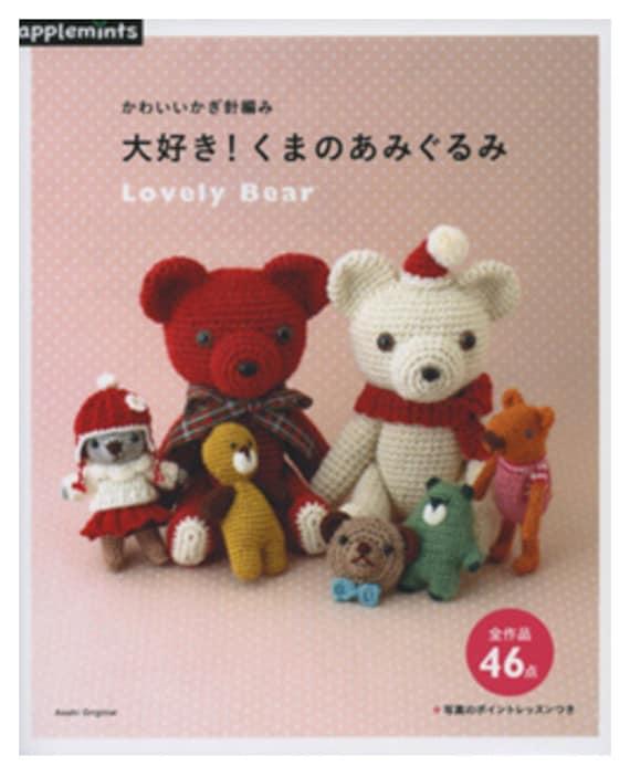 Amigurumi Japanese Doll : Crochet Doll BEARS Amigurumi Japanese Craft Book