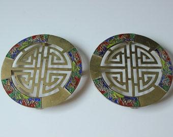 Old Chinese enameled brass trivet, pair
